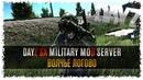 DayZ SA MILITARY MOD SERVER ВОЛЧЬЕ ЛОГОВО 133 Стрим 1080p 60HD No Comments Games