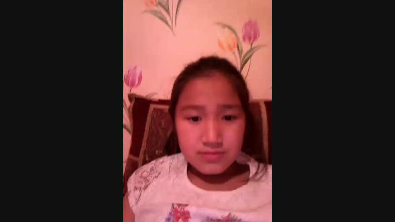 Амина Ерденова - Live