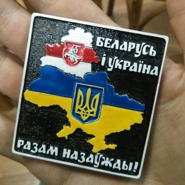 СБУ прекратила все рабочие контакты с ФСБ, - Наливайченко - Цензор.НЕТ 295