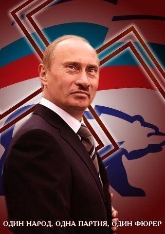 В День Победы в Одессе запрещены российские флаги - Цензор.НЕТ 766