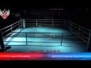 Чемпионат России по боксу 2018 Якутск 13.10 Ринга Б Вечерняя сессия