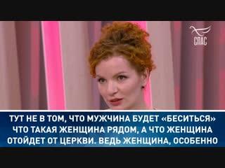 Наталья Москвитина в программе «До самой сути» об опасности при вступлении в брак с неверующим.