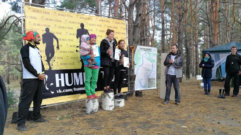 Humus Trail Песчанный 20 км Награждение женщин