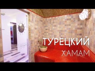Сауна Распутин Киров .mp4