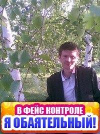 Сергей Мальцев, 28 июня 1971, Ялуторовск, id183940741