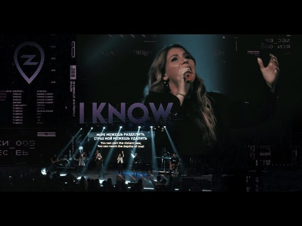 WORSHIP ZC - Я знаю (live)   I KNOW (Kim Walker-Smith cover)