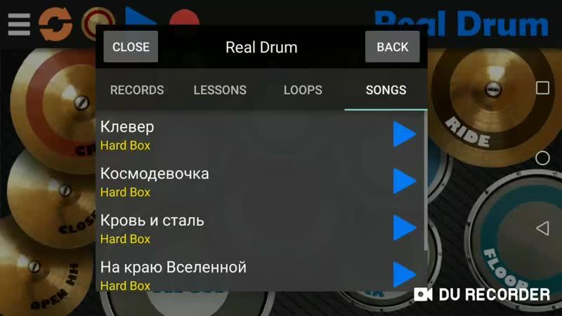 Hard Box - На краю Вселенной (Alex LPArker Drum Cover)