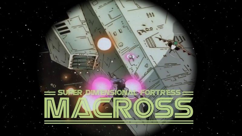 「AMV」Battlestar SDF Macross - TV Intro Parody