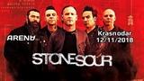 Stone Sour - Краснодар.12.11.2018. Полная запись концерта.