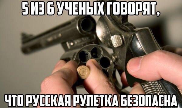 Фото №456248392 со страницы Юлии Рыжовой