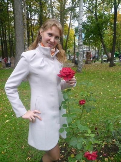 Алина Кутуева, 28 сентября 1989, Пермь, id44028190