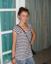 Юлия Вишняк, 10 сентября , Кировоград, id59630152