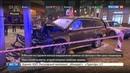 Новости на Россия 24 • Внедорожник в центре Москвы сбил насмерть пешехода на тротуаре