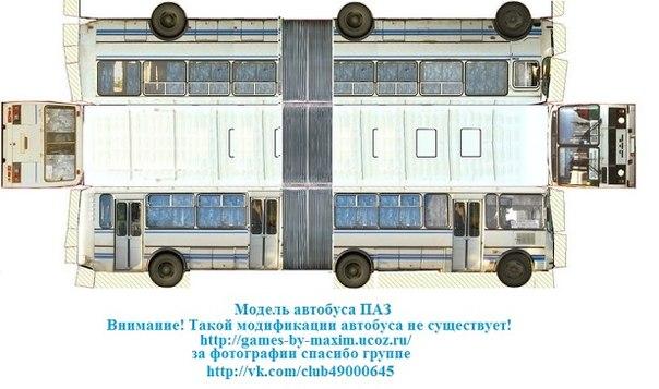 Раскраски Трактора » Раскраски.рф - распечатать картинки.