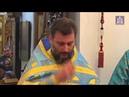 Вступление в должность игумена Свято-Успенского монастыря Тульская епархия, Новомосковск, 2018