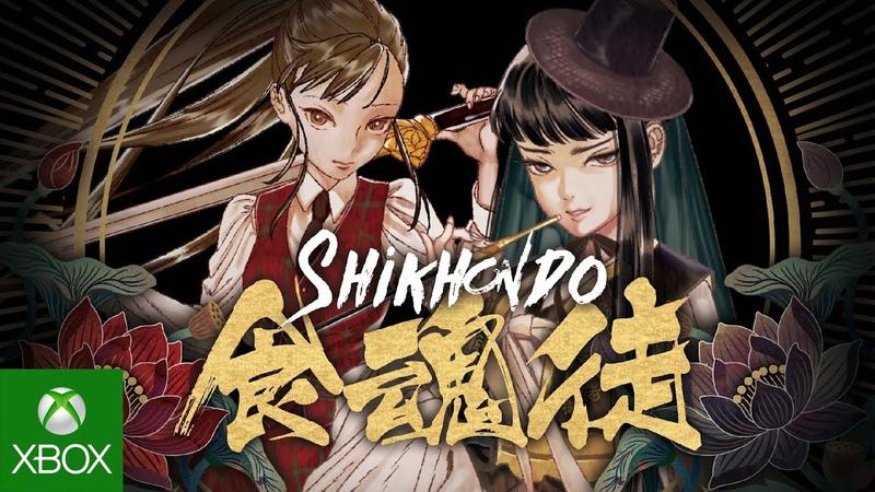Shikhondo Soul Eater | Trailer | Xbox One