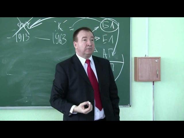 Игорь Панарин Мировая Инфармационная Война