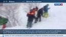 Новости на Россия 24 • К гибели лыжников на горе Чегет могла привести их собственная беспечность