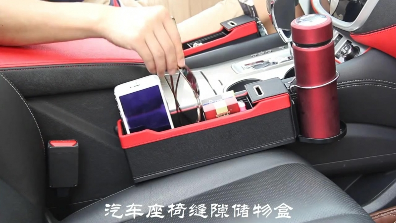 BUS SUV Truck Car Seat Gap Organizer Filler Side Pocket Storage Glove Catch Car Slit for VOLVO FH FM BENZ IVECO FIAT SCANIA DAF