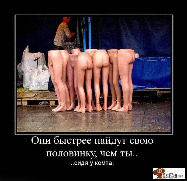 Rus-trip.ru знакомства для секса в Рыбном,Сарове