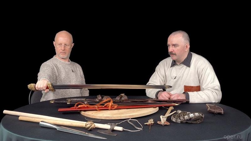 Разведопрос: Клим Жуков про средневековое оружие, часть 2