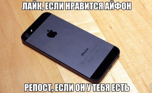 копия айфон с 6 купить