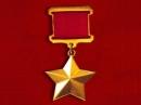Герои Советского Союза в Афганской войне 1979 - 1989г