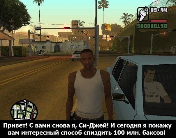 GTA, PES