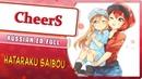 Hataraku Saibou ED [CheerS] (Marie Bibika Russian Full Cover)