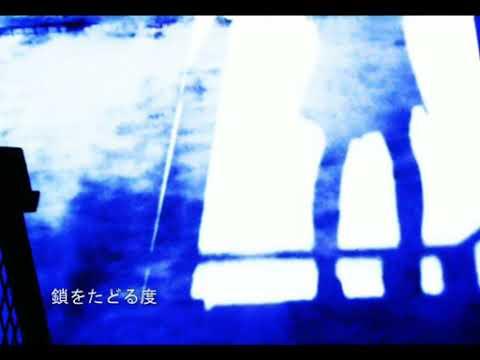 【重音テトKasane Teto】See【Original】