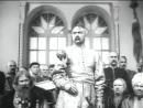 Богдан Хмельницкий (1941) . СССР. Х/ф. Исторический.