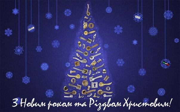 Різдвяна листівка з вертепом
