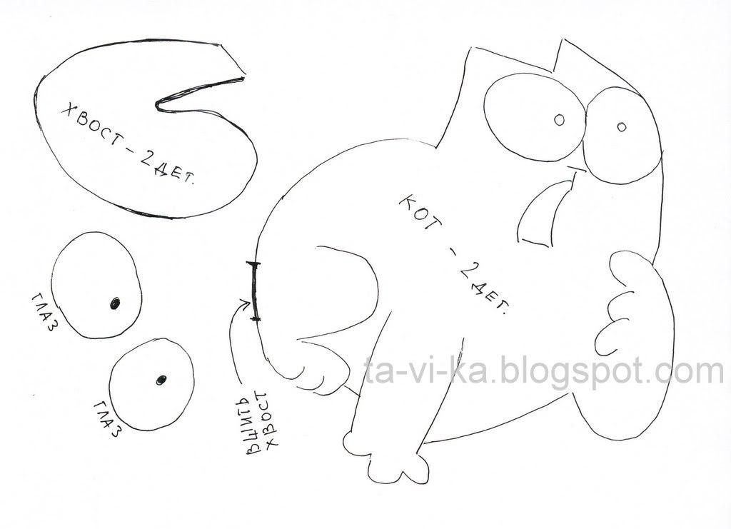 Игрушка кота саймона своими руками