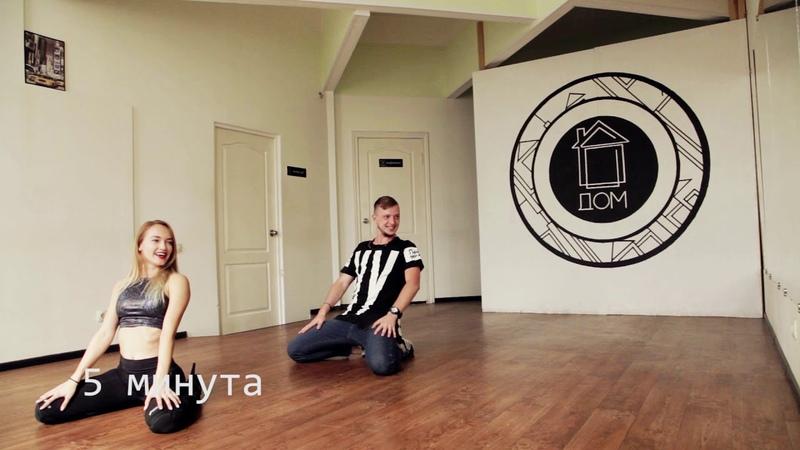 В гуще событий Dance Gushcha Выпуск 2 Стрип Пластика
