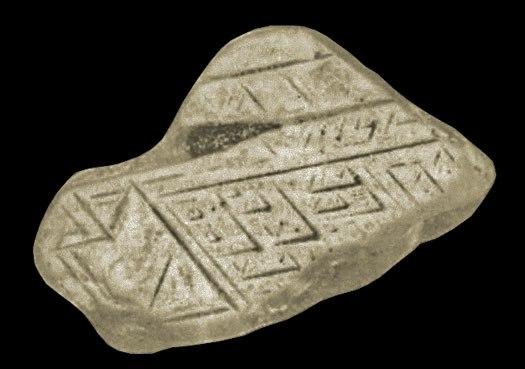Артефакты и исторические памятники - Страница 12 P26gh91ZySM