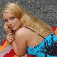 Yulya Katts