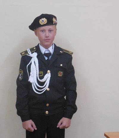 Андрей Динер, 10 августа 1999, Киров, id151238832