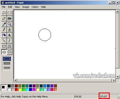 как сделать картину в майнкрафт: