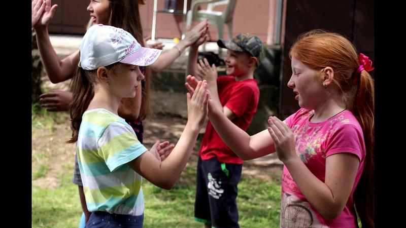 Детский Лагерь (Взойдём на гору) 2018