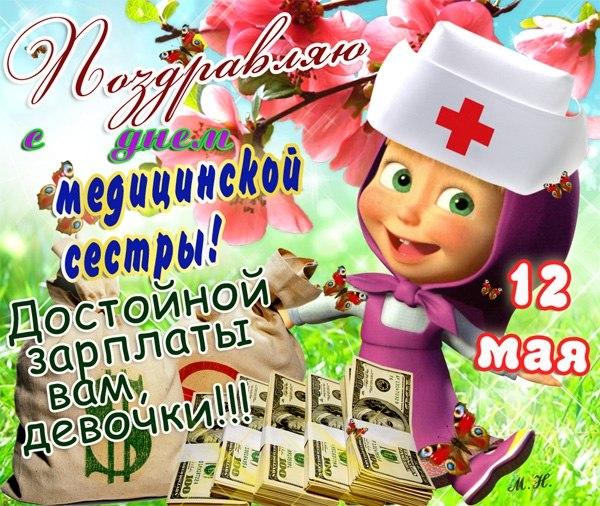Фото №302407886 со страницы Простаи Девчонки