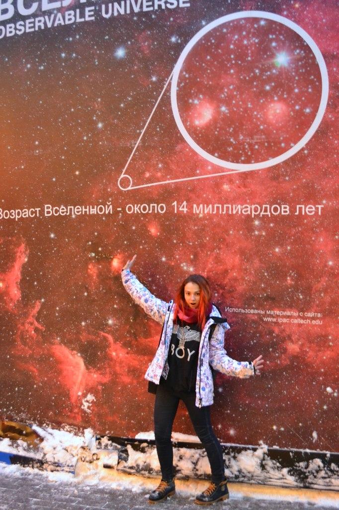 Катя Войнова, Москва - фото №13
