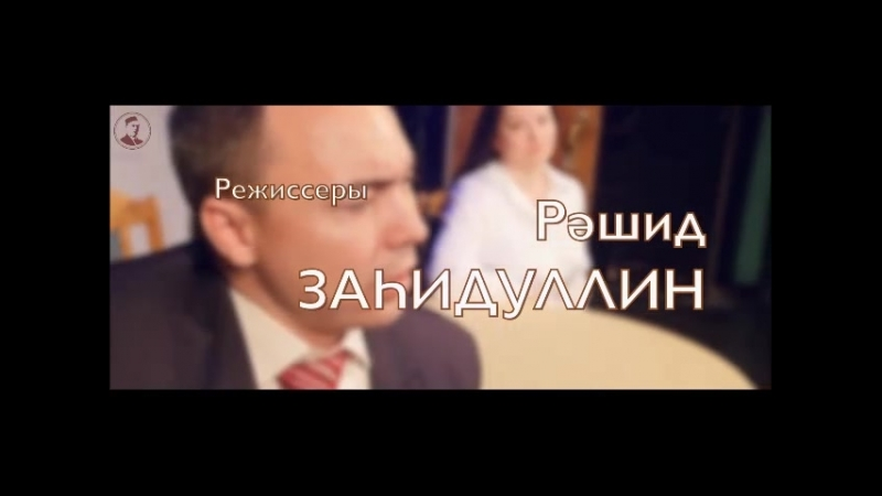 Тинчурин театры Гомер буе сине көтәм спектакле премьерасына чакыра