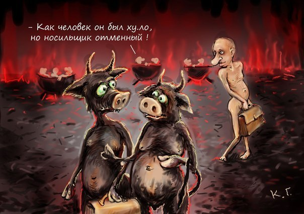 Террористы распространяют слухи о наступлении украинских войск, - Лысенко - Цензор.НЕТ 9841