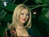 Парк звезд (ТВЦ, 2001) Юлиан, Ярослав Евдокимов