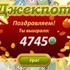Аватария  Бесплатное золото 