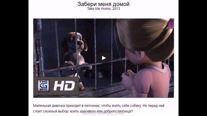 8 мультфильмов о настоящих ценностях, которые стоит посмотреть вместе с детьми