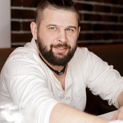 Alex Baer