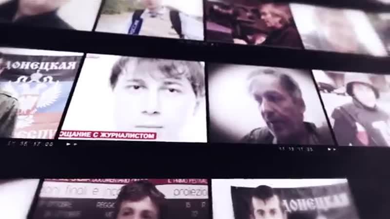 Памяти погибших журналистов посвящается🙏