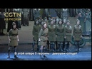 Китайская опера А зори здесь тихие будет представлена в Мариинском театре