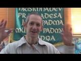 Посрамление мудрецов - Вайшнава Прана дас